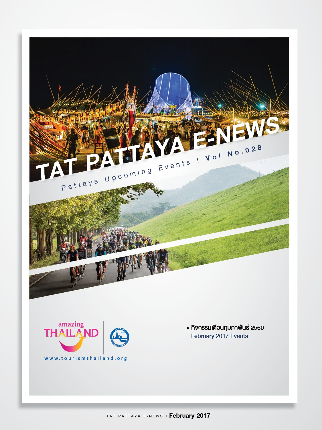 TAT Newsletter Issue